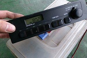 ラジオ取り付け 失敗…