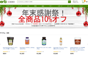 * My natural beauty life * iherb アイハーブ