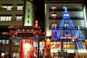 ●クリスマスツリー&イルミネーション♪穴場スポット!?