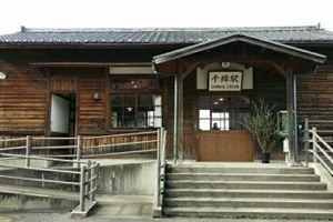 ●JR千綿駅に小さな食堂「千綿食堂」オープン!