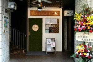 ●北欧風カフェ「room5-33」オープン!