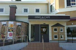 ●芋スイーツ専門店「OIMO de CAFE」オープン!