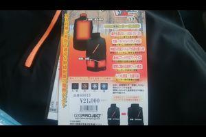 NPROJECT「VEST Heat USB '17」導入!