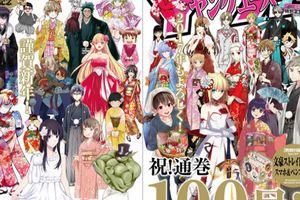 「綾波レイ」も登場 ヤングエース通巻100号記念、表紙イラストQUOカードプレゼント