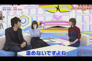 声優の加隈亜衣さん、りんごを丸ごと電子レンジで温めてヤケドをするwwww