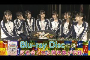 【動画】 毎回異なる声優ユニットが、強化訓練を決行!今回の出演者は、Wake Up, Girls!の7名。