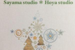 クリスマスコンサート&パーティー2016