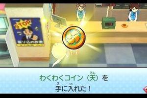 3DSゲーム攻略ブログ。