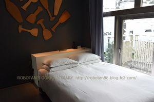 (2)とんがった京都宿泊ができる。「THE SCREEN」がGACKTっぽい