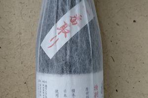 秀よし 特別純米無濾過生原酒 嚢吊り(第一タンク) 28BY