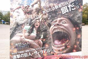 ユニバーサルスタジオジャパンの進撃の巨人・ザ・リアル