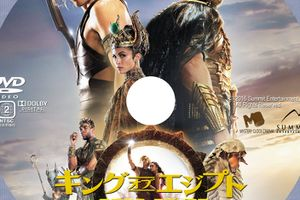 DVD/BDラベル キング・オブ・エジプト(2016)  -GODS OF EGYPT-