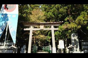 紀南の旅① ~熊野本宮大社~