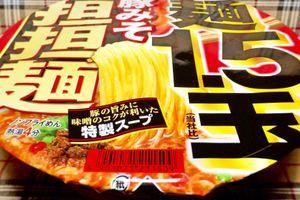 エースコック「驚愕の麺1.5玉 豚みそ担担麺」