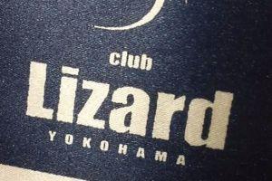 1/21横浜