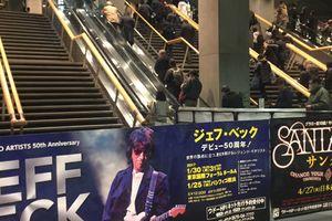 JEFF BECK 2017東京国際フォーラム