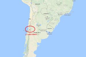 甲斐がチリ・アルゼンチンに行ってきます!ワイナリーに聞きたいことなど質問募集中です☆