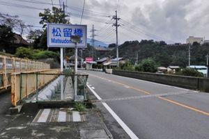 山梨■中央本線ずかん(四方津~上野原間のこ線橋・3)