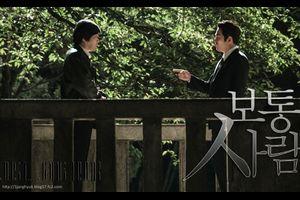 今日のブログタイトルトップ『チャン・ヒョク Just... Jang Hyuk』 9月19日北漢山の山麓の料亭宿