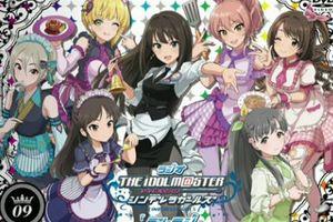 【モバマス】デレラジDVD Vol.9が4月26日に発売!