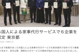 日本人なら反安倍 : 反新自由主義・反グローバリズム