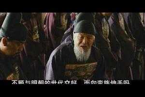 中国人「愚かな韓国人は漢字を廃止した。韓国って劣等感の塊なんだよな」