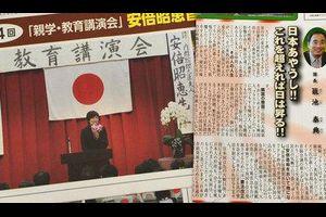 ( `ハ´)中国の反応ブログ