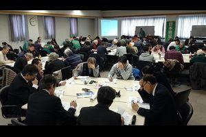 東海地方支部連絡協議会 新たなDIGへの取り組みを開催