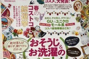 コストコ☆オススメ商品☆活用術