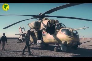 【動画】 イラク軍のヘリコプター部隊