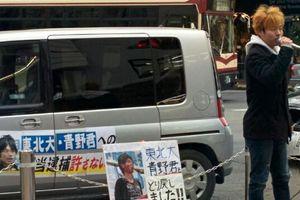 中執ブログ!