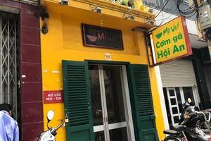 Com Ga Sai Gon 〜 チキンライスの美味しいお店♪