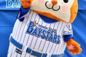 Ex-BAYSTARS 《:De☆Booster Project Ver.3》