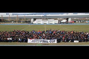第7回神奈川県ミニラグビーファイナルカップ開催されました