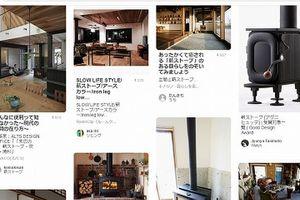 工務店がつくる自然素材の木の家 フラグシップブログ灼熱
