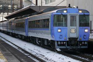 北海道の鉄道情報局