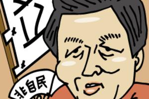 細川護熙さん
