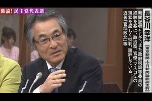 新聞社自ら言論弾圧ですか? ~ 「ニュース女子」司会の論説室副主幹、異動へ 東京新聞「深く反省」