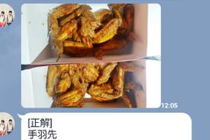 ジェジュン、名古屋・手羽先&「おうちご飯キム先生」1話配信