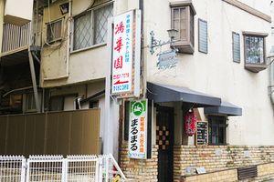 神戸、三宮 「中華料理とベトナム料理 鴻華園」-ランチ