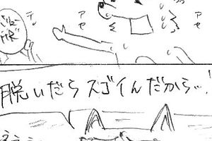 犬次郎株日誌 ~犬畜生でも1億円~