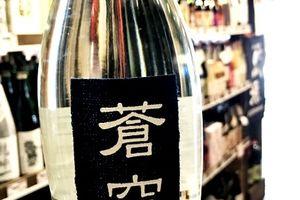東京都狛江市情熱の地酒屋            「籠屋」秋元酒店の新着情報