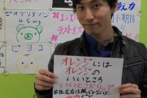 メディセレ東京校教室ブログ