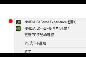 ≪黒い砂漠≫GeForce Experienceで最適化