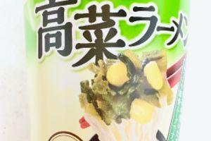 file01755 株式会社マルタイ 博多高菜ラーメン