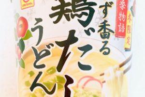 file01758 東洋水産株式会社 冬限定四季物語(2015)ゆず香る鶏だしうどん