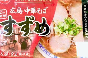 file01759 日清食品チルド株式会社 幻の老舗 広島中華そば すずめ
