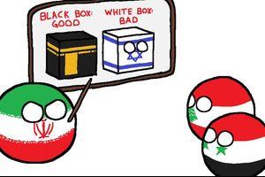 【中東】ムスリムの教育【ポーランドボール】