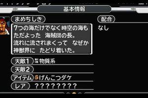 3DSゲーム攻略ブログ