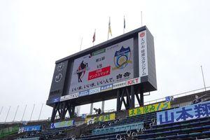J2リーグ 第1節 アウェイ vs ロアッソ熊本